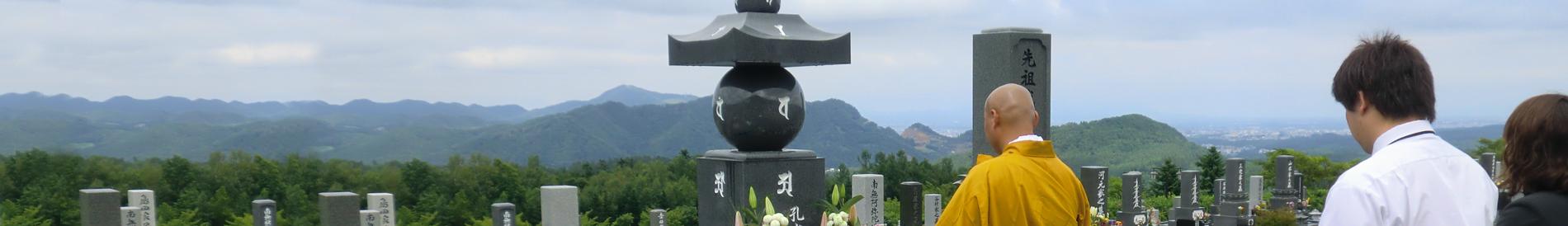 permanent-memorial-tomb