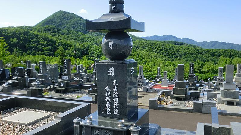 永代合葬供養墓画像1