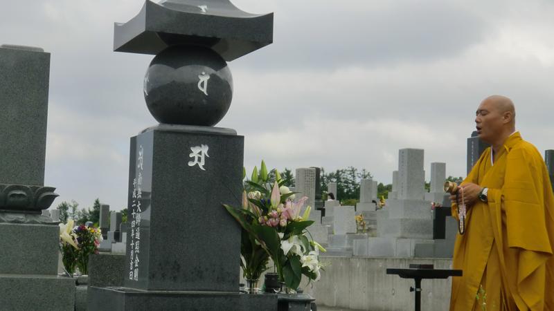 永代合葬供養墓画像2