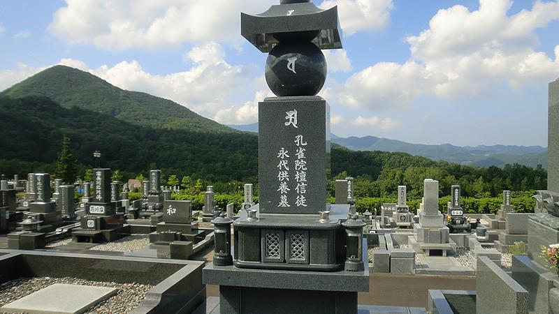 永代合葬供養墓画像5