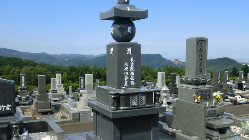 永代合葬供養墓画像6