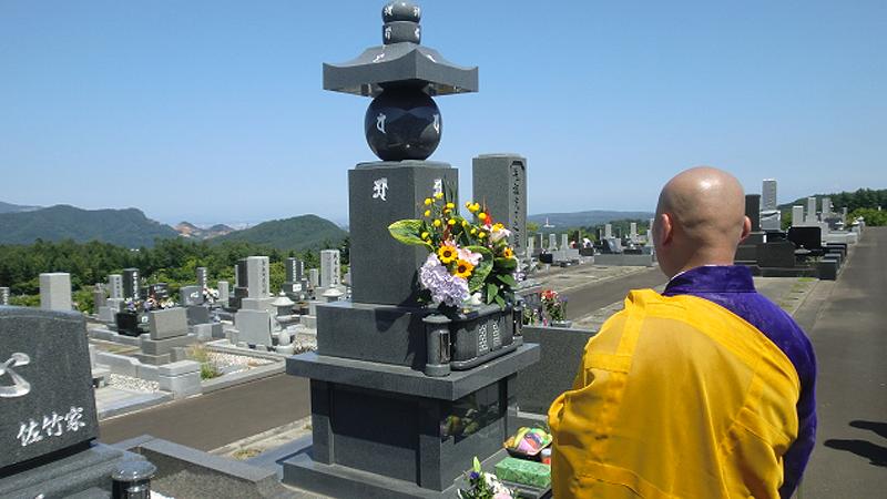 永代合葬供養墓画像8