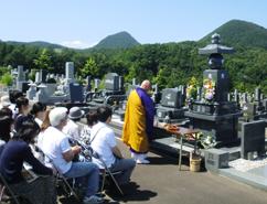永代供養墓 平成29年度 合同慰霊祭のお知らせ。